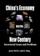 Description: China's Economy into the New Century