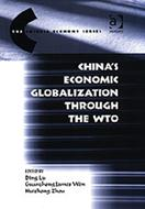 Description: China's Economic Globalization through the WTO